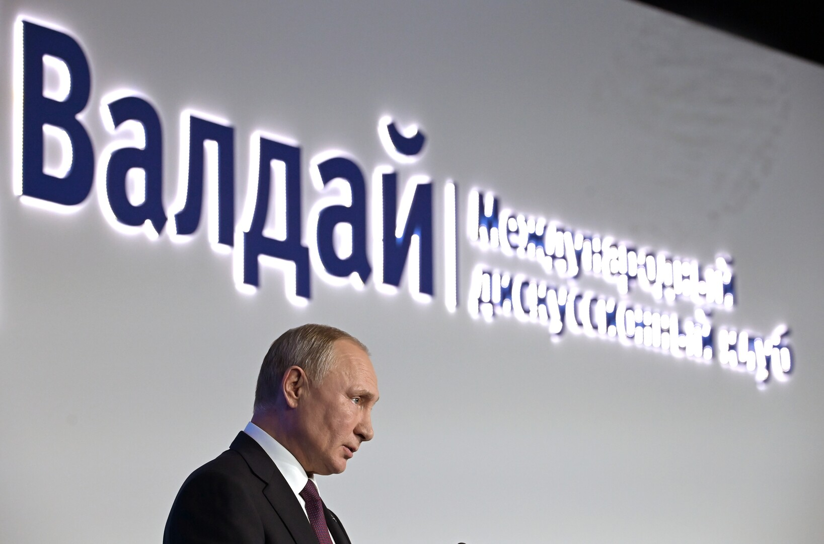 بوتين: انتشار الصواريخ الأمريكية متوسطة وقصيرة المدى في آسيا سيستدعي ردا مناسبا