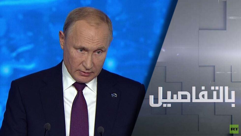 بوتين في فالداي.. منظومة أمنية في الخليج