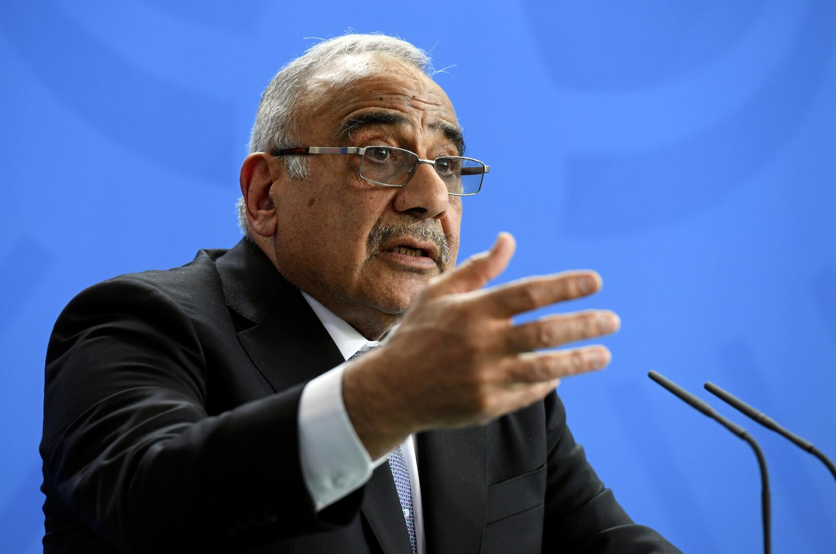 عبد المهدي يطالب البرلمان العراقي بمنحه صلاحية إجراء تعديلات حكومية