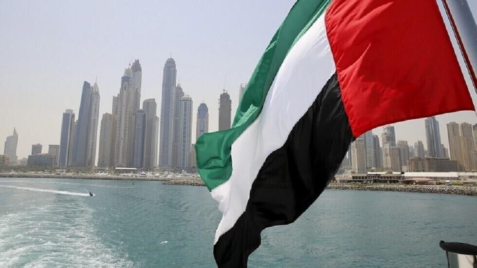 الاتحاد الأوروبي سيشطب الإمارات من قائمة الملاذات الضريبية الأسبوع المقبل