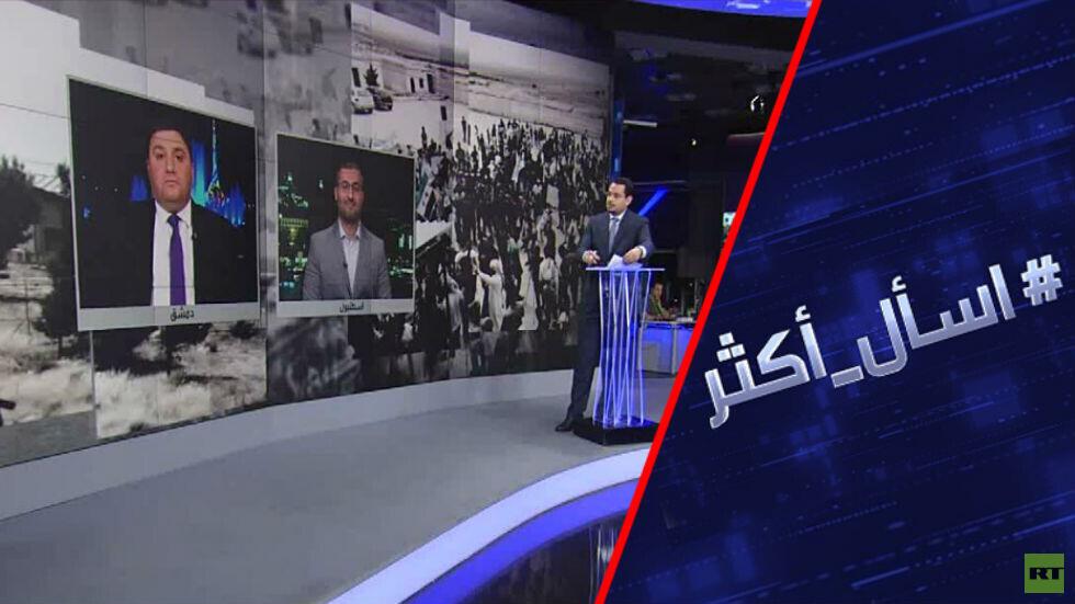 جامعات تركية في شمال سوريا