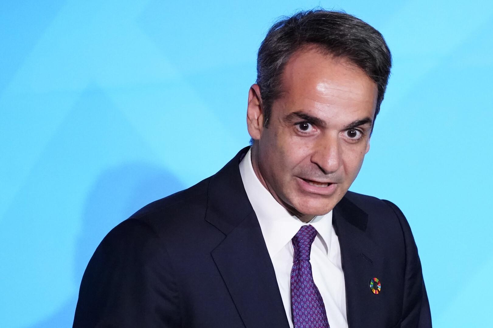 رئيس وزراء اليونان، كيرياكوس ميتسوتاكيس