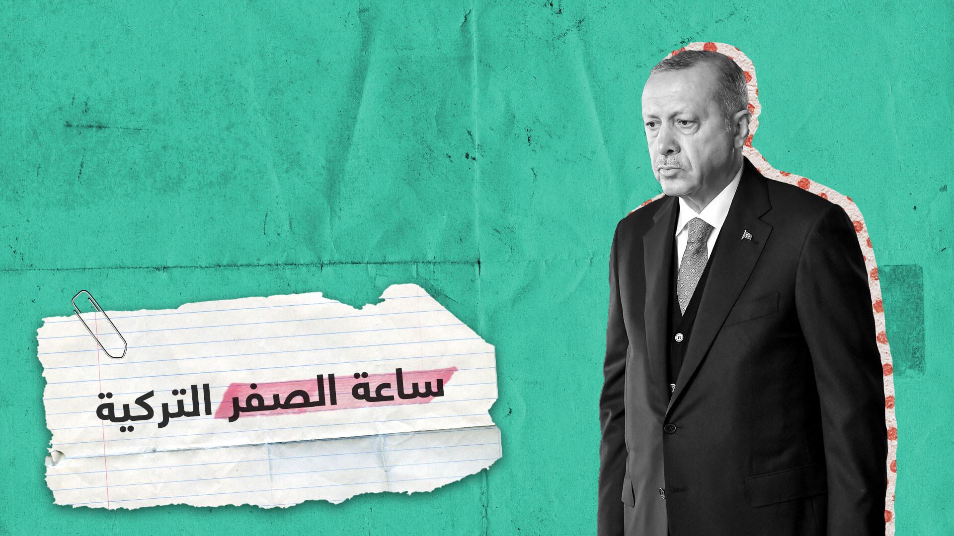 ساعة الصفر.. هل قرع أردوغان طبول الحرب في شرق الفرات؟