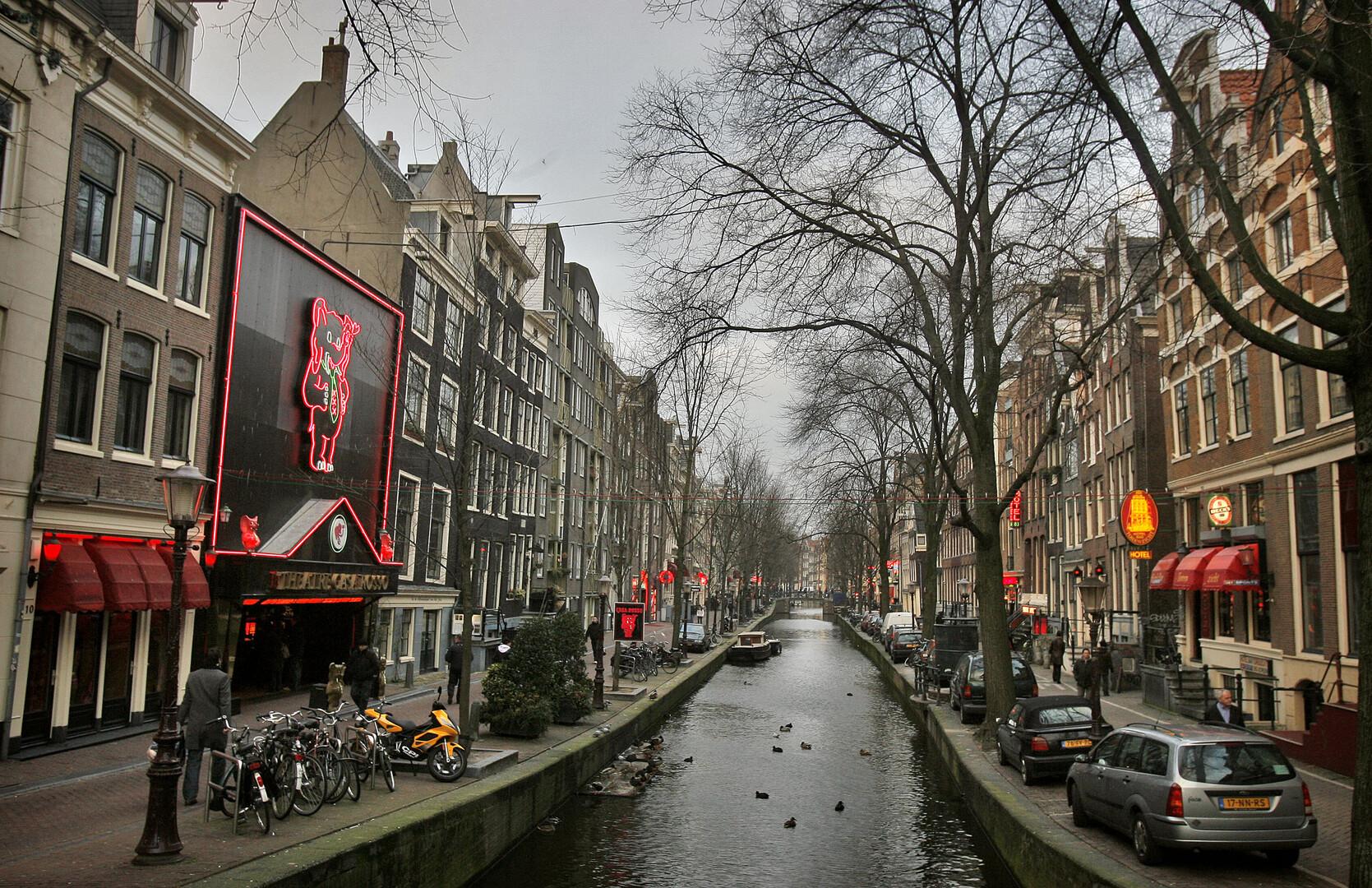 هولندا تنوي تغيير اسمها!