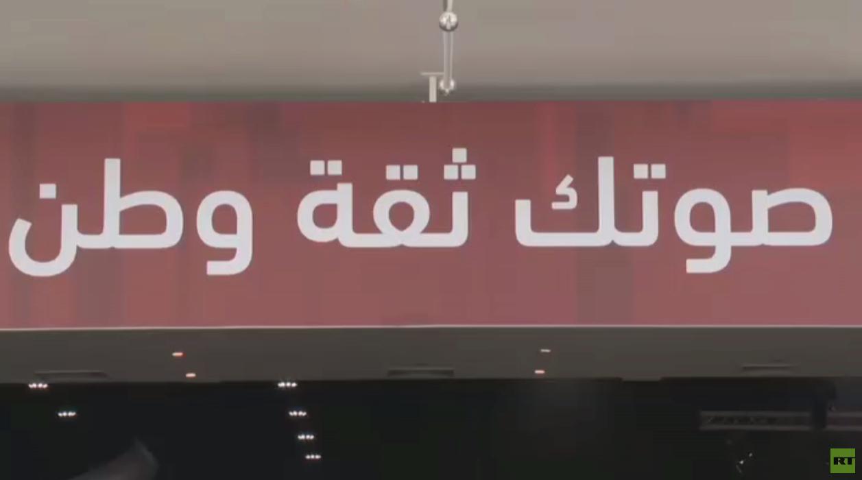 انتخابات المجلس الوطني في الإمارات