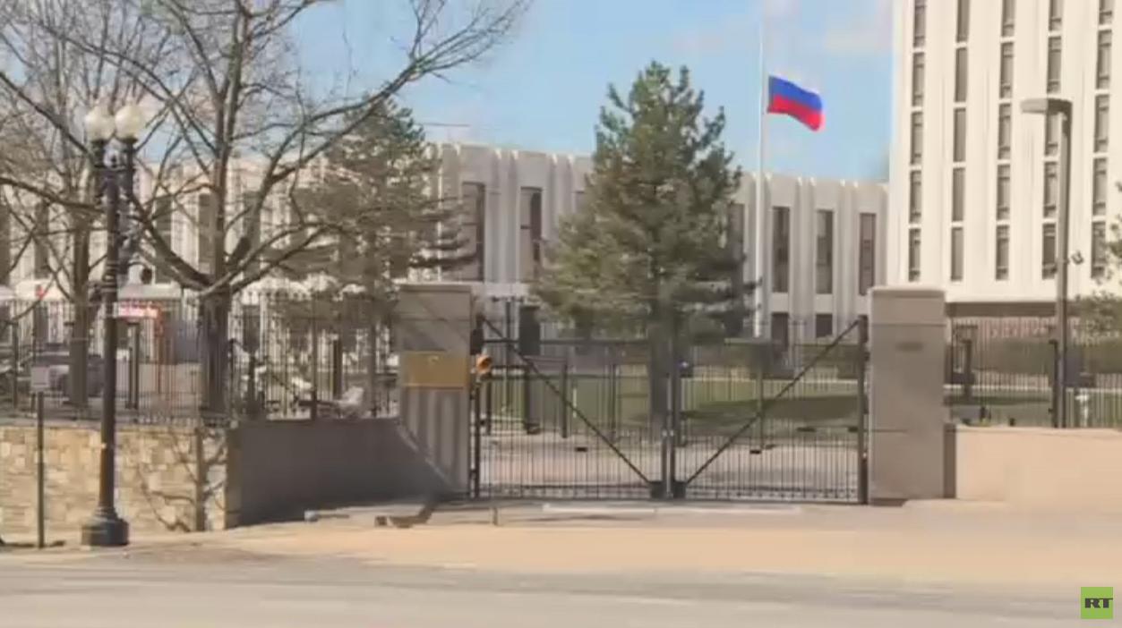 موسكو:ندين استجواب نائبة روسية بنيويورك