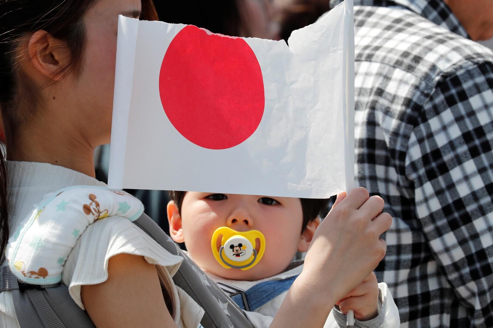 انخفاض مؤشر رئيسي في اليابان والحكومة تعدل نظرتها إلى