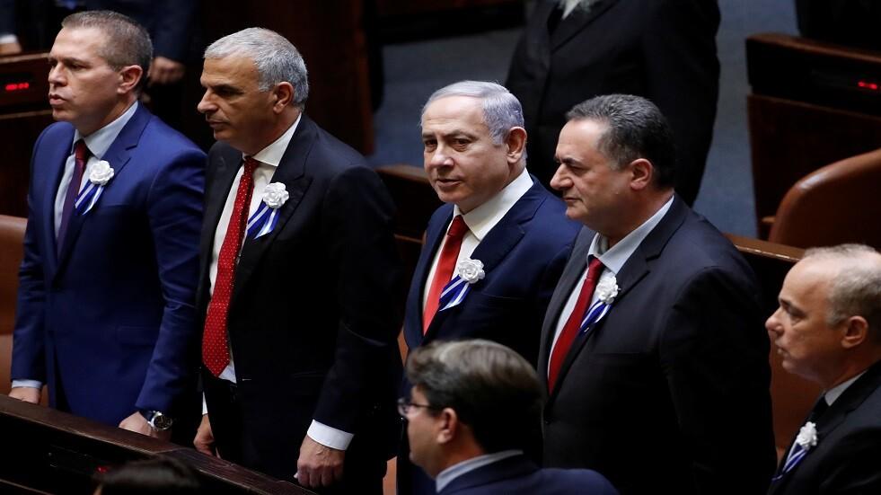 جلسة للكنيست الإسرائيلي - أرشيف