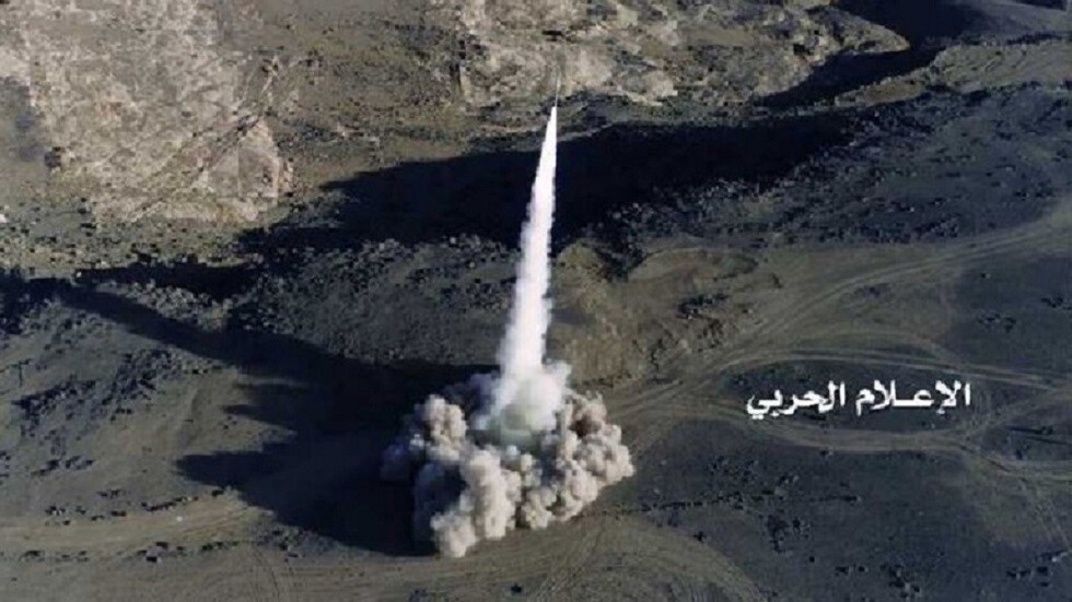 تهديد عسكري حوثي للسعودية بضربات