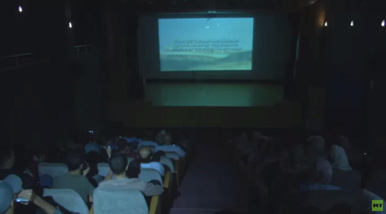 مهرجان أيام السينما الفلسطيني في غزة