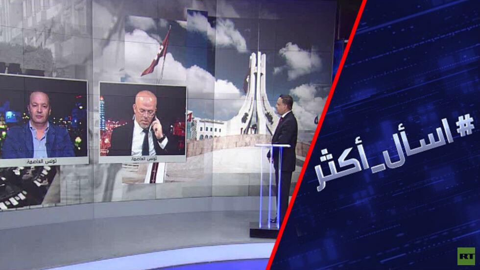 تونس.. الحكومة وجدل