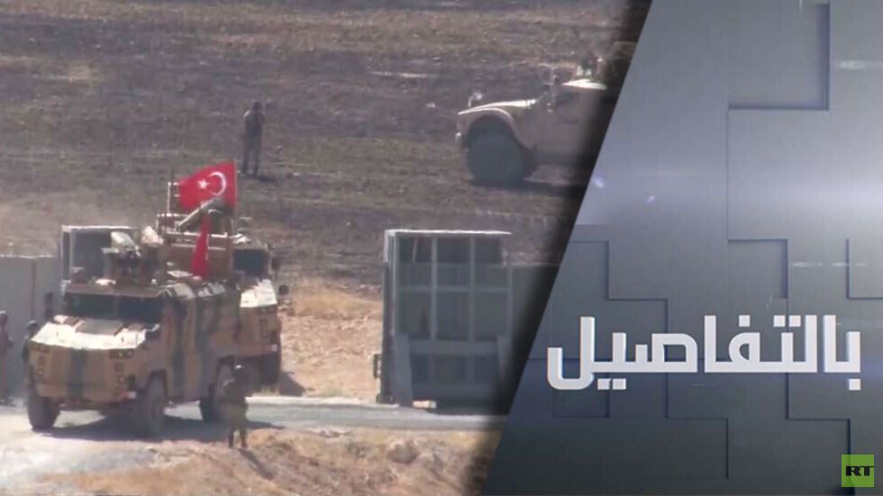سوريا.. عملية تركية وقرار أمريكي