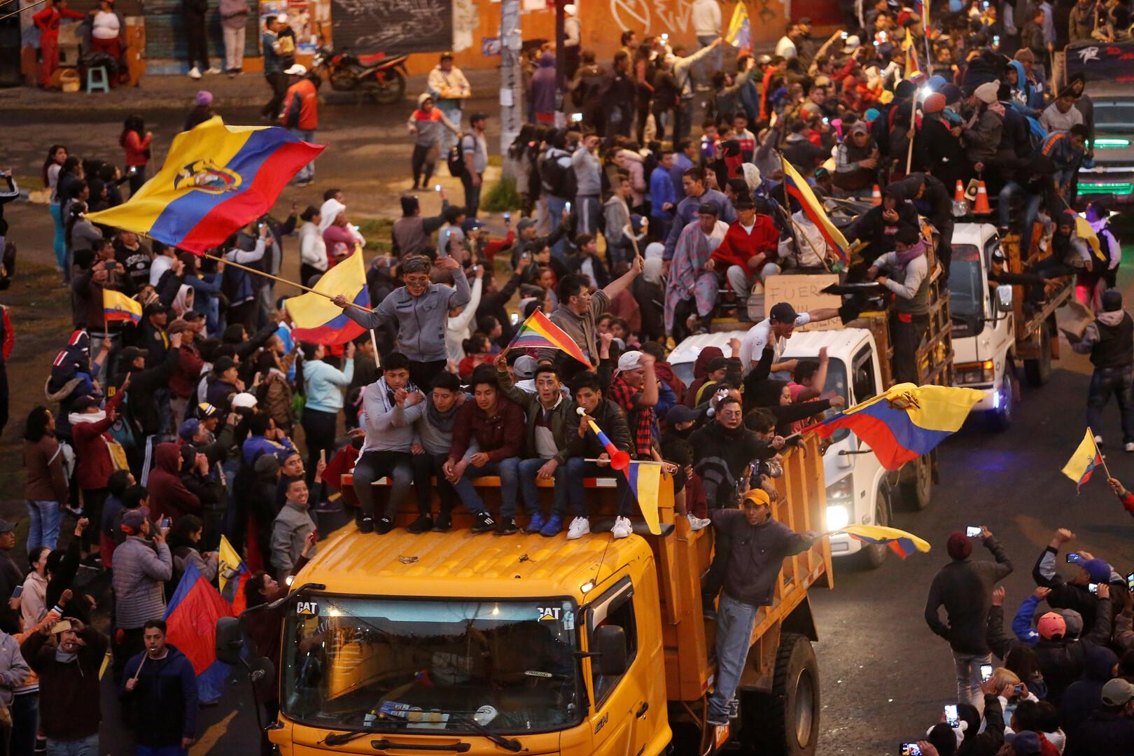 احتجاجات السكان الأصليين تهز الإكوادور