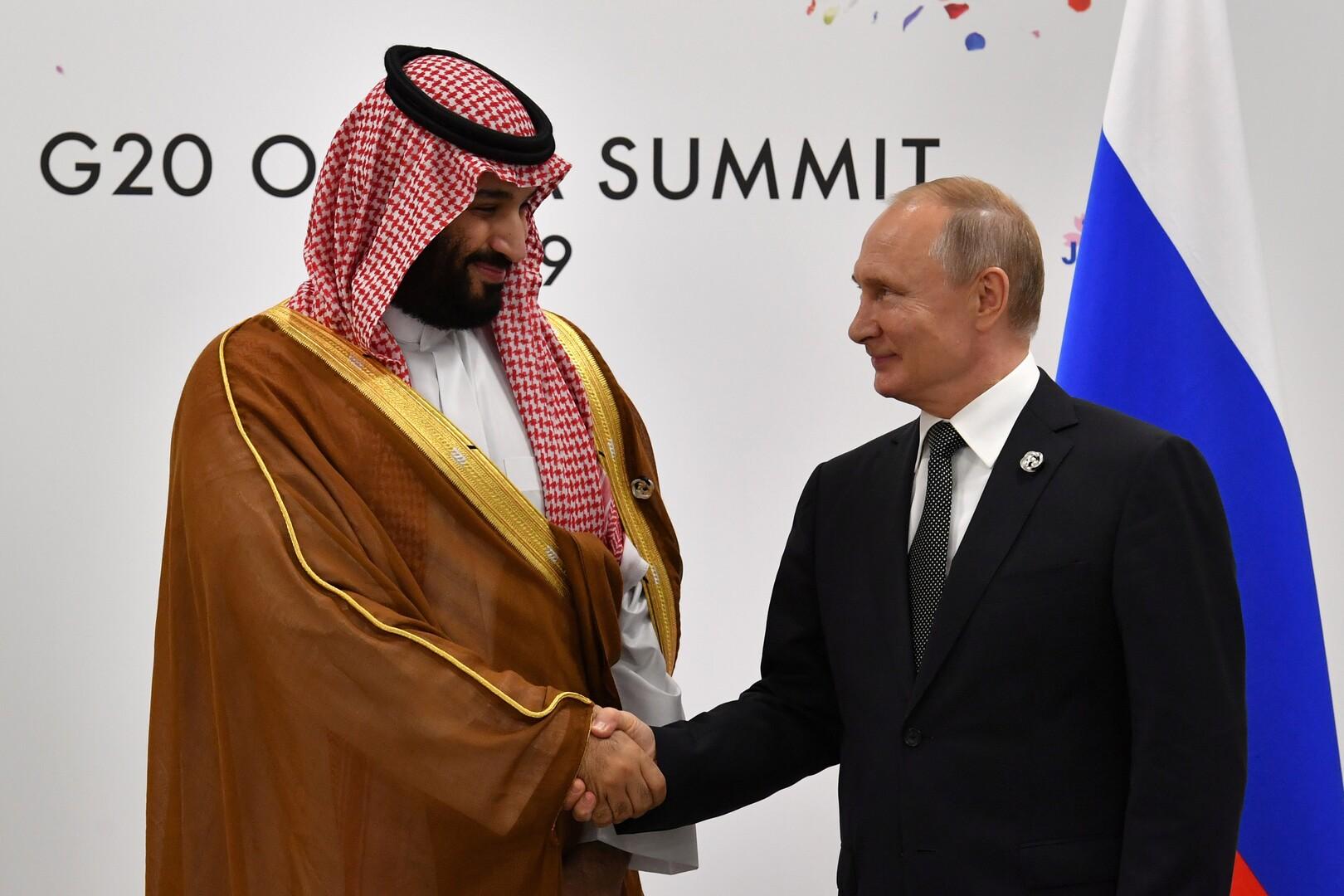روسيا تعزز علاقاتها الاستثمارية مع السعودية بخطوة جديدة