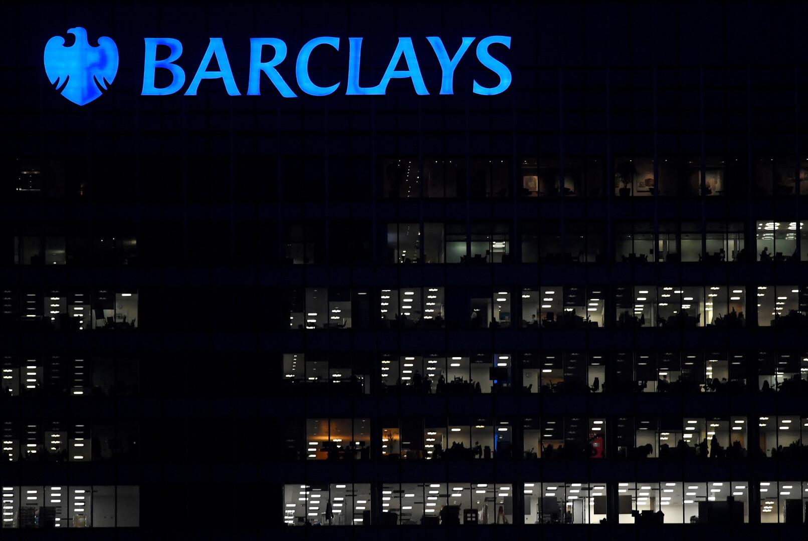 مصرفيون سابقون في باركليز كذبوا عن رسوم قطرية في 2008