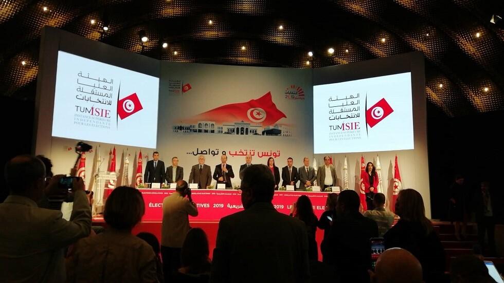 تونس.. الهيئة العليا تعلن عن النتائج النهائية في الانتخابات البرلمانية