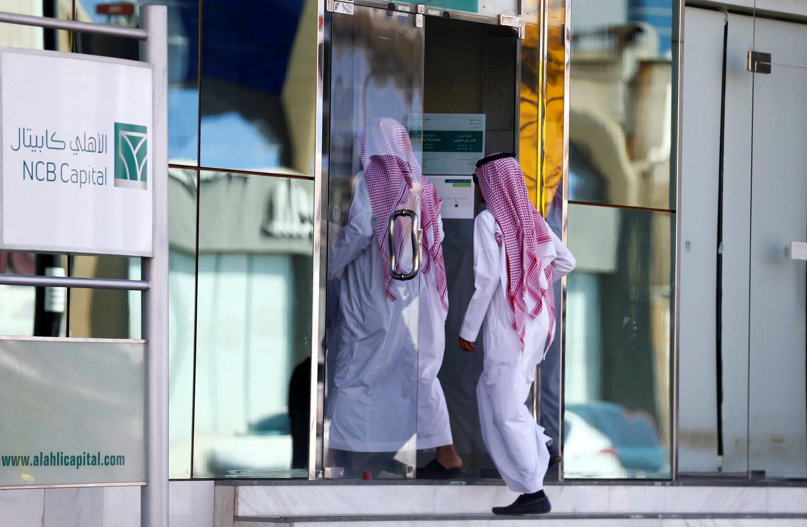 أصول المصارف السعودية عند أعلى مستوى في 27 عاما