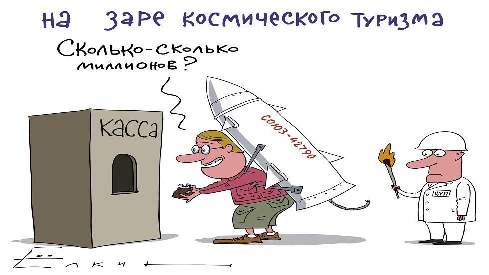 شركة روسية لا تلزم السياح الفضائيين بارتداء بزات فضائية