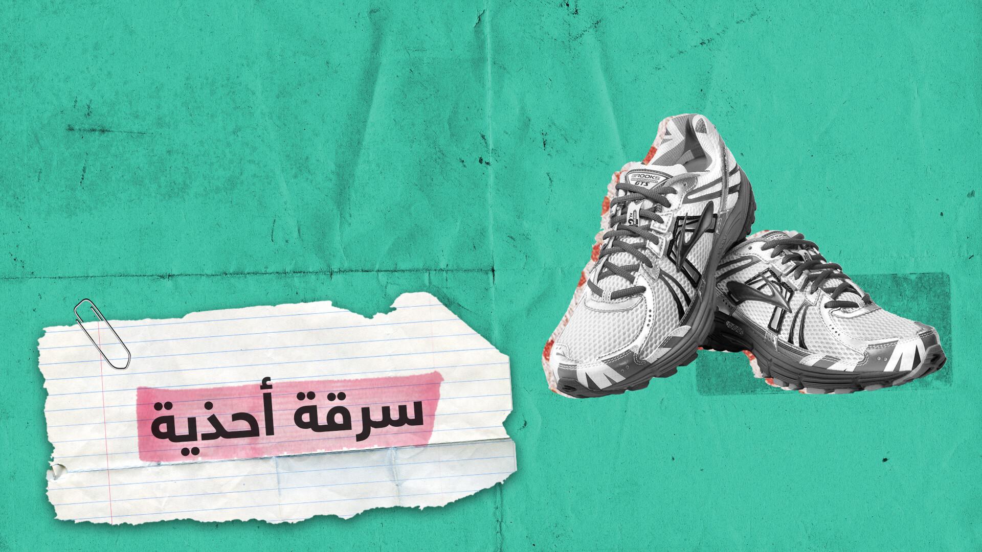 ما حقيقة اتهام منتخب تونسي بـ