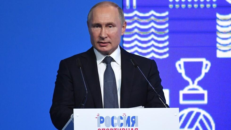 بوتين: سنواصل التعاون مع الوكالة الدولية لمكافحة المنشطات