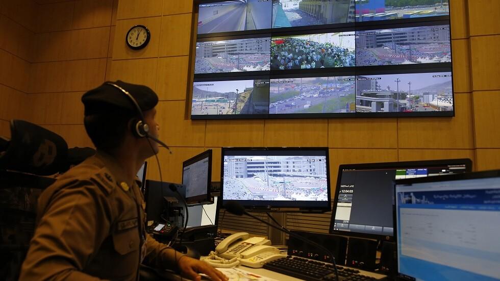 وحدة المراقبة الأمنية في مكة المكرمة بالسعودية - أرشيف