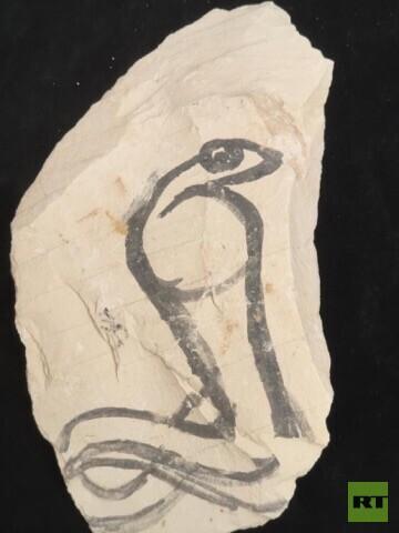 مصر تعلن عن اكتشاف أثري كبير في منطقة العثور على تابوت