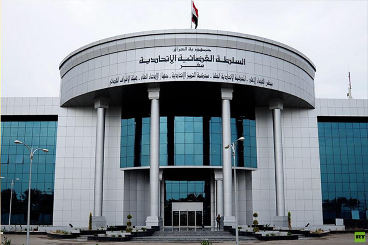 العراق.. إحالة ملفات تسعة مسؤولين للقضاء بينهم وزراء
