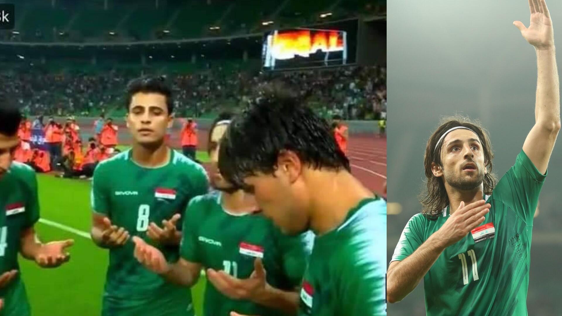 شاهد.. لاعبو منتخب العراق يستبدلون فرحة الهدف بدقيقة صمت