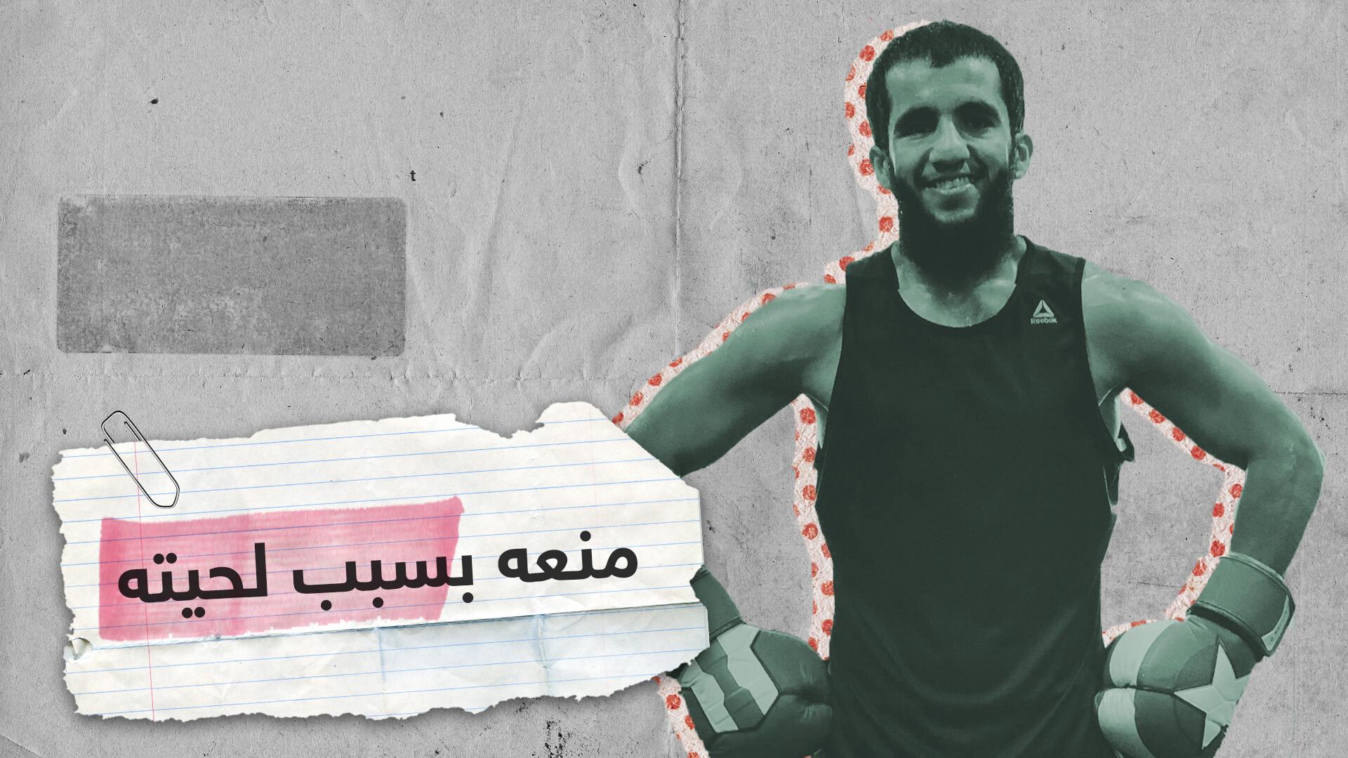منع كويتي من المشاركة ببطولة في الإمارات بسبب