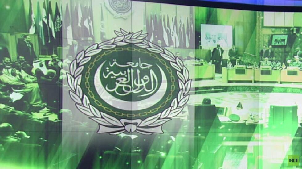 الجامعة العربية تنظر بإجراءات ضد أنقرة