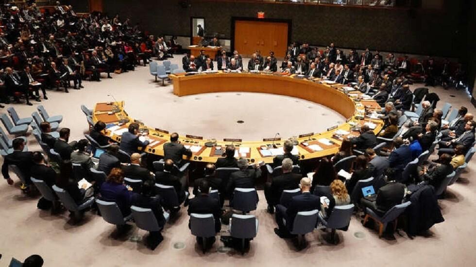 مجلس الأمن الدولي (صورة أرشيفية)