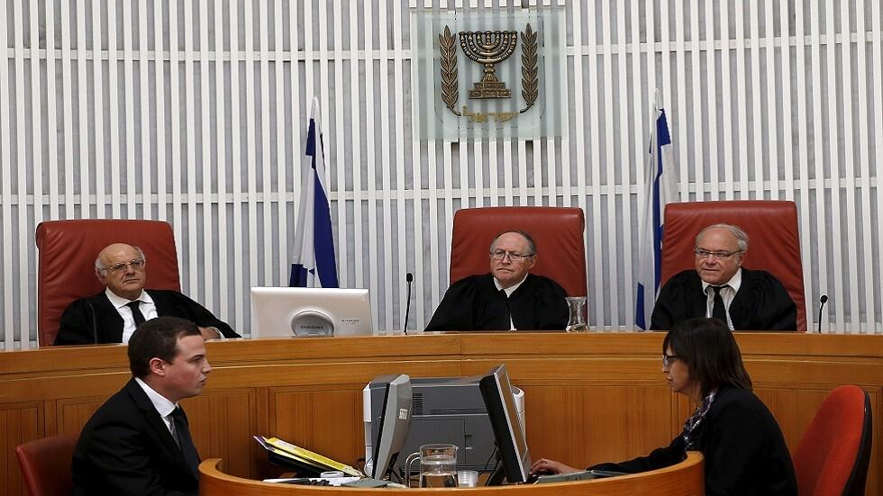 محكمة إسرائيلية (صورة أرشيفية)
