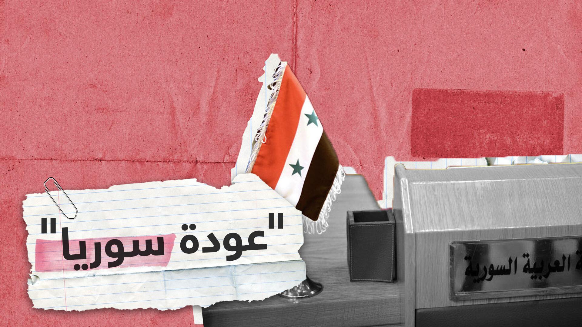 وزير خارجية لبنان لا يريد ضوءً أخضر خارجيا من أجل سوريا