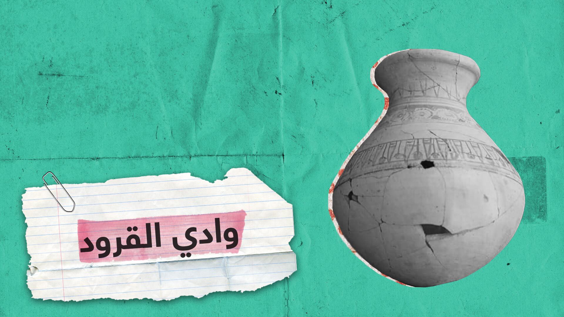 """اكتشاف أثري مصري  يمهد الطريق لإيجاد قبر """"نفرتيتي"""""""