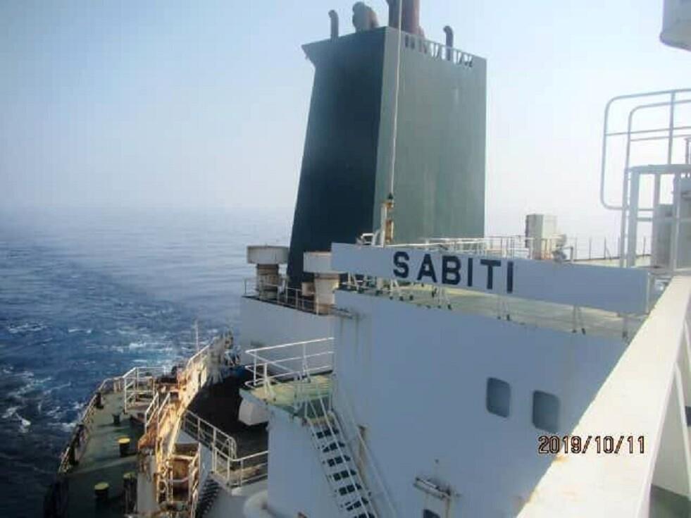 مؤسسة الملاحة البحرية في إيران: ناقلة النفط الإيرانية وجهت استغاثات للسعودية والسودان بدون استجابة