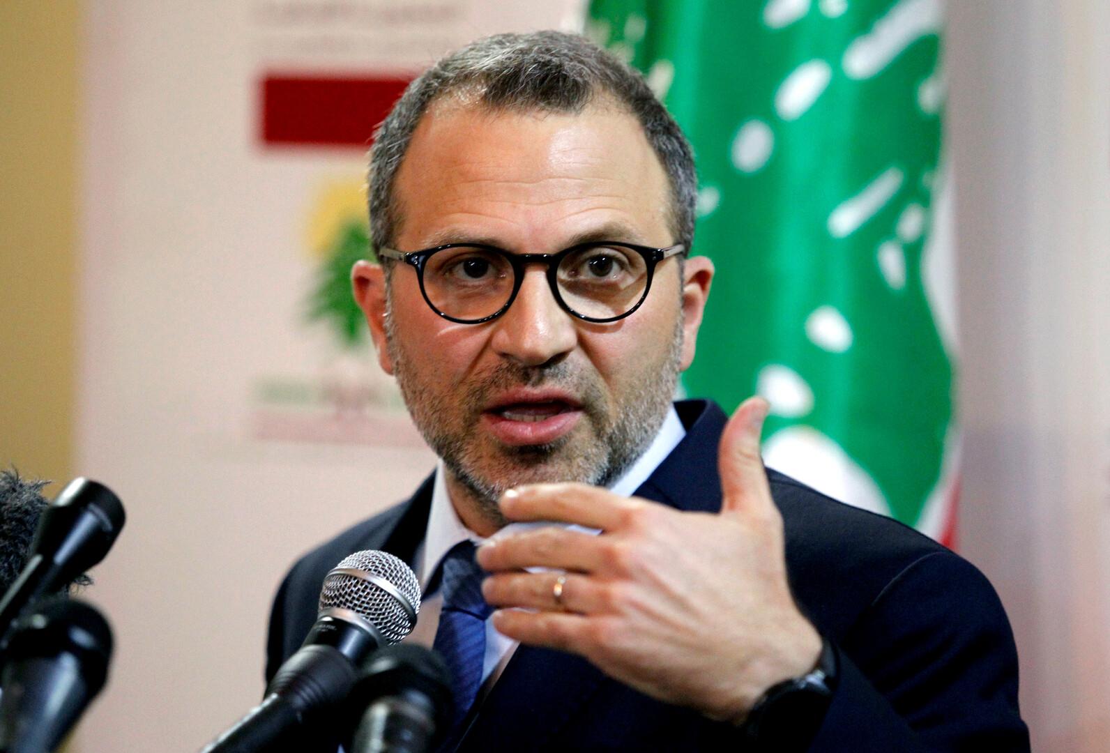جبران باسيل وزير خارجية لبنان