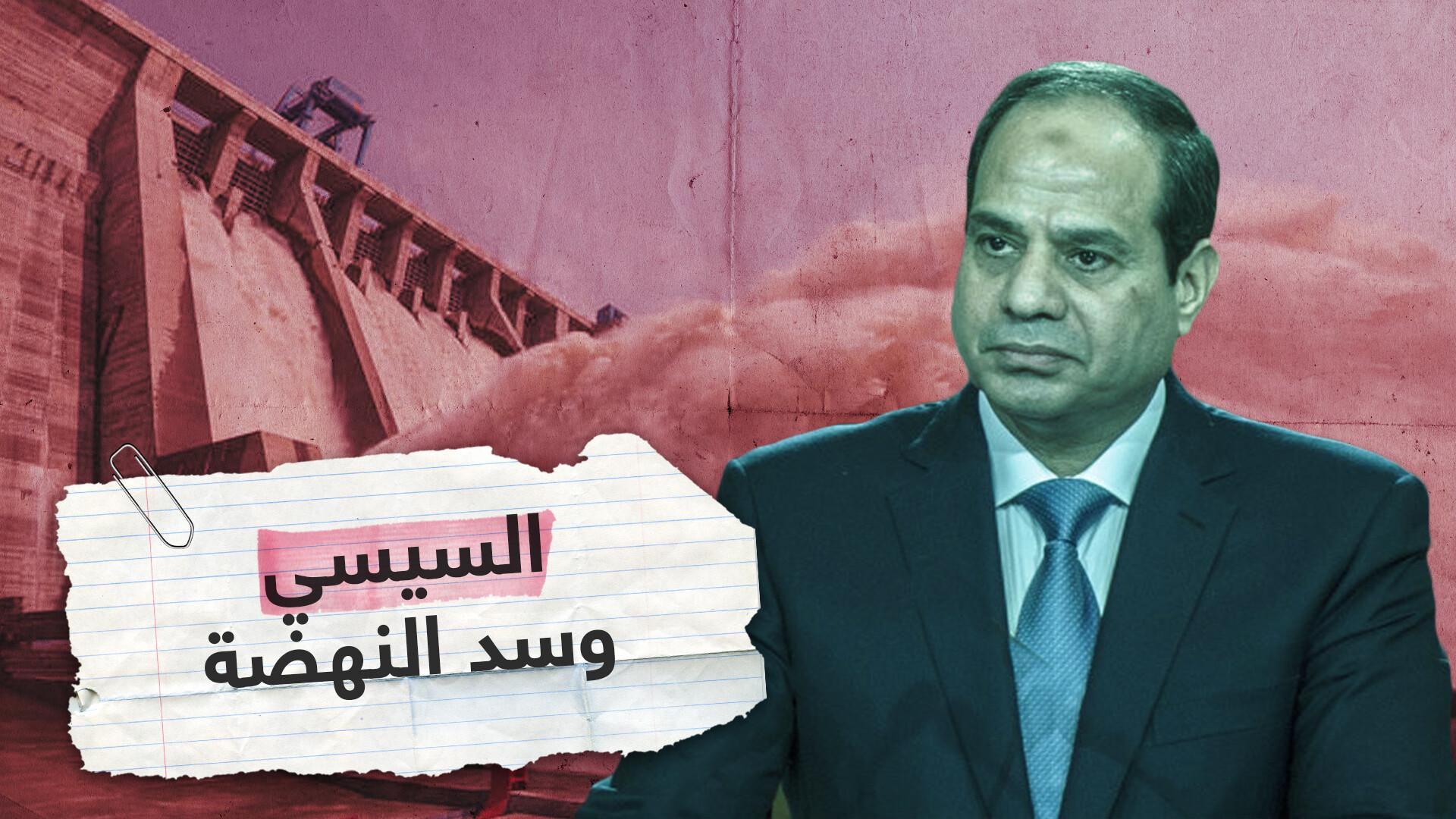 هل تحل أزمة سد النهضة بين مصر وإثيوبيا في موسكو؟