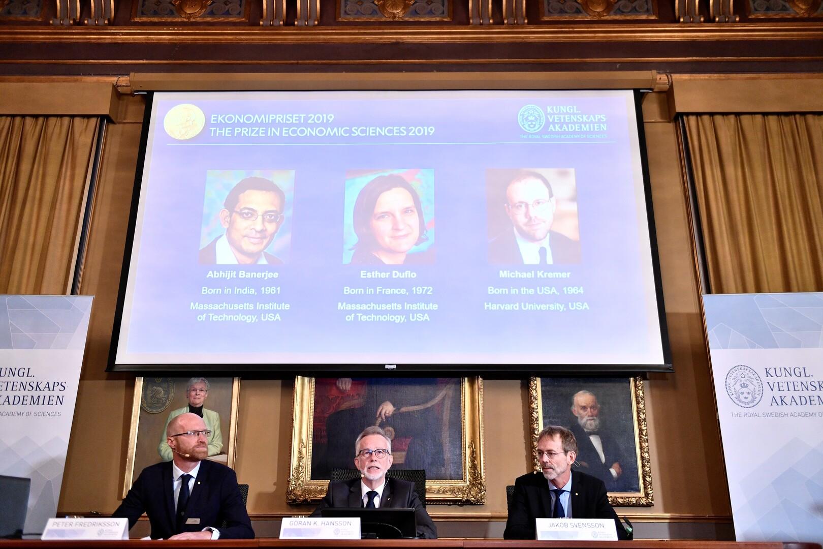 نوبل للاقتصاد من نصيب 3 باحثين من الولايات المتحدة