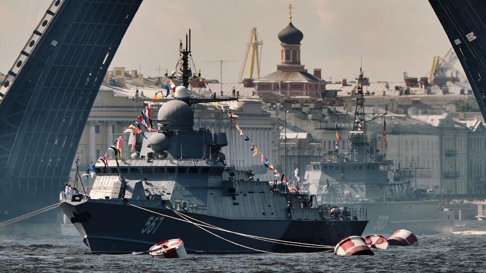 البحرية الروسية تتسلم فرقاطة جديدة حاملة صواريخ