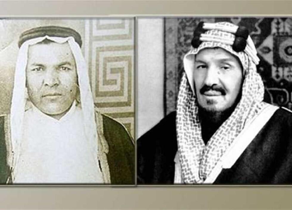 مازوت وصابون في قاع الصندوق الروسي السعودي!