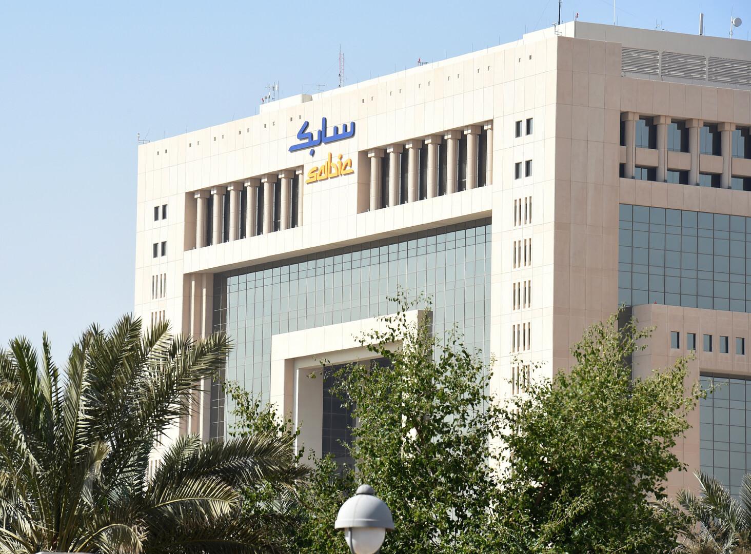 اتفاق روسي سعودي لبناء مصنع للميثانول بقدرة أولية تبلغ مليون طن سنويا