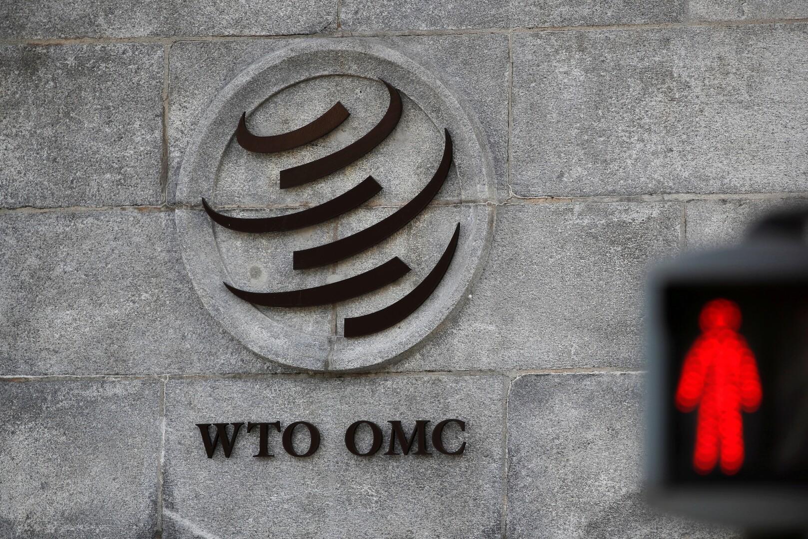 منظمة التجارة العالمية تجيز لواشنطن فرض رسوم على سلع أوروبية