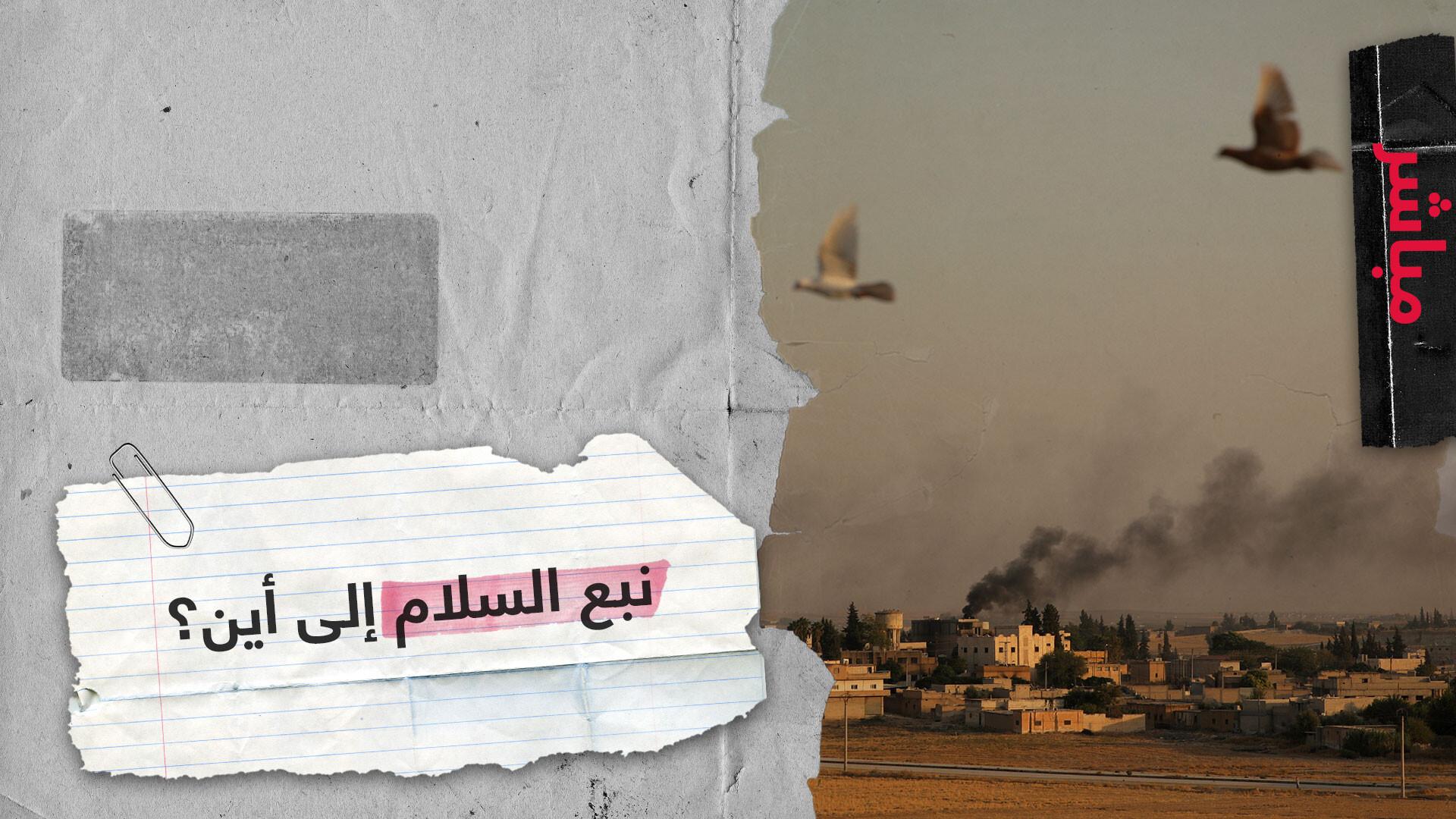 الوضع في الشمال السوري يزداد اشتعالا.. الجيش السوري يدخل الجبهة ويربك الحسابات