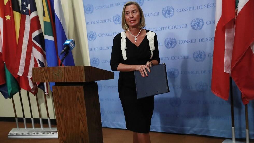 المفوضة الأوروبية العليا للشؤون الخارجية والأمن فيديريكا موغيريني
