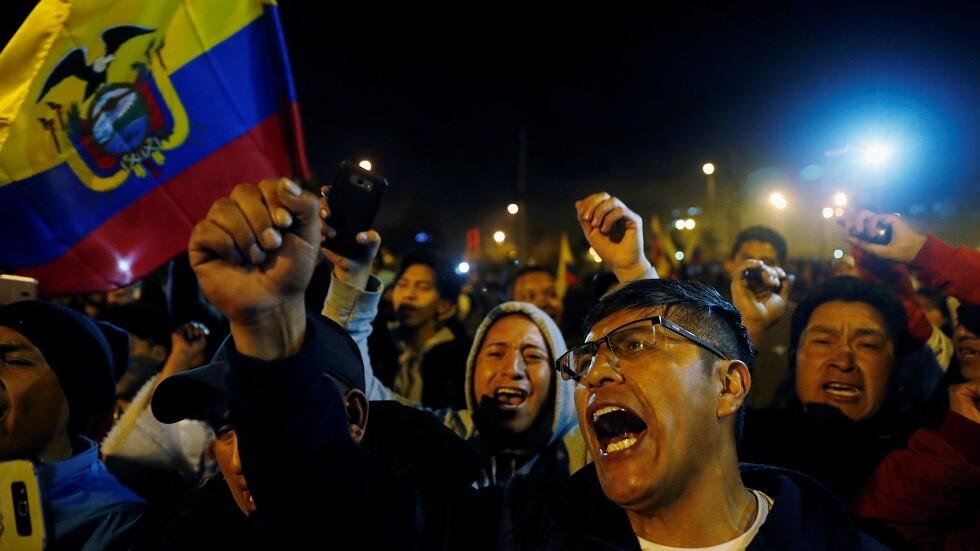 رئيس الإكوادور يتراجع عن قراره الذي أثار الاحتجاجات