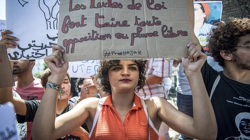 احتجاجات على قوانين الإجهاض في المغرب - أرشيف