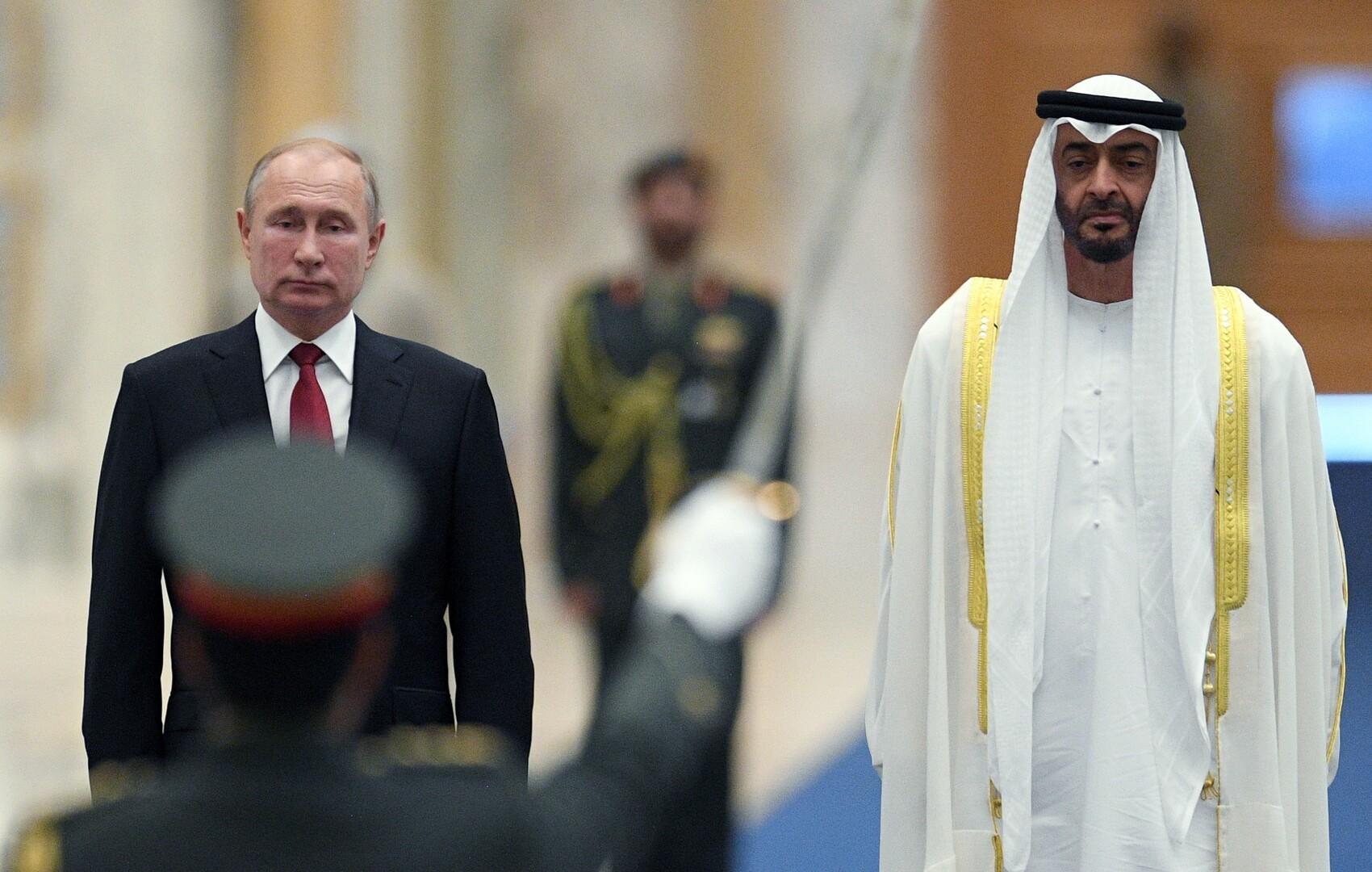 الرئيس الروسي فلاديمير بوتين وولي عهد أبوظبي محمد بن زايد آل نهيان