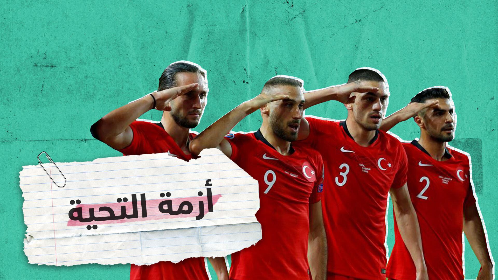 """بسبب """"لايك"""" للتحية العسكرية.. لاعبون من أصول تركية في أزمة"""
