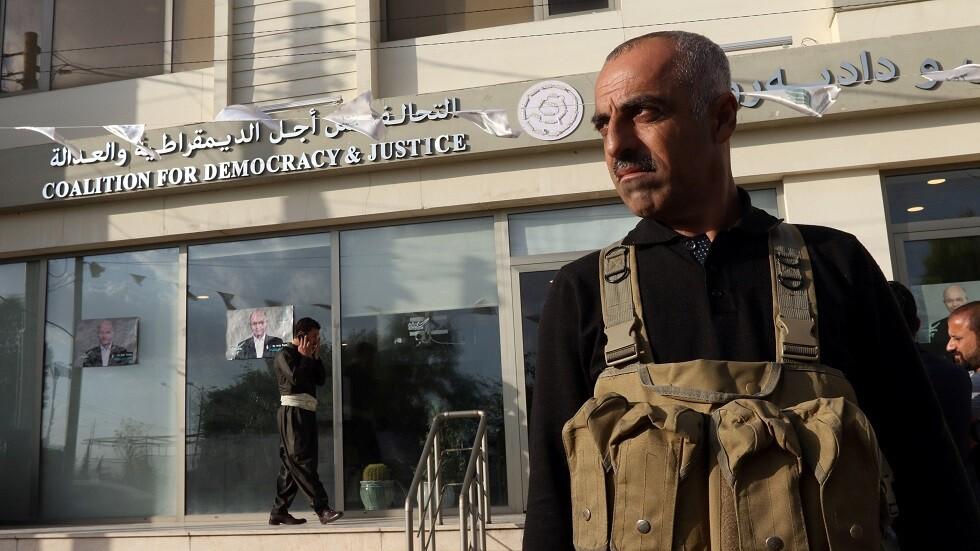 نتيجة بحث الصور عن العراق.. مقتل وإصابة 6 مدنيين بتفجير في السليمانية