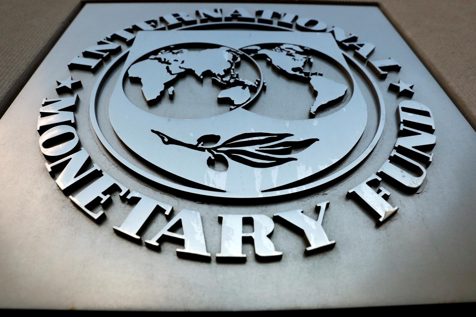صندوق النقد الدولي يخفض توقعات النمو في السعودية وإيران بشكل حاد